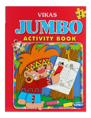 Jumbo Activity Book (2 in the series)